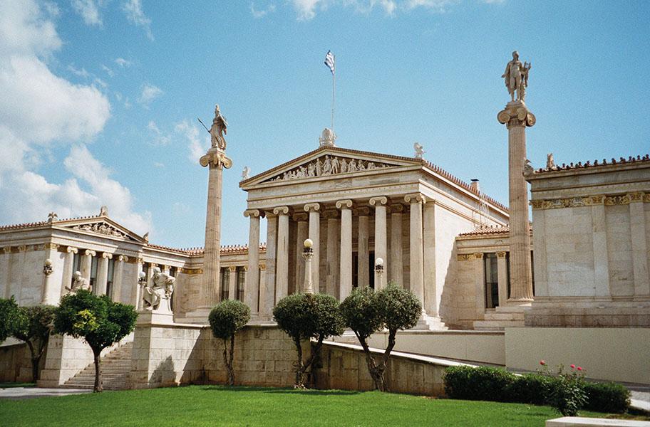 Lichterwaldt - Monumental, Athens